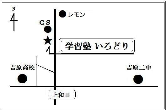 富士市の塾『いろどり』までの行き方