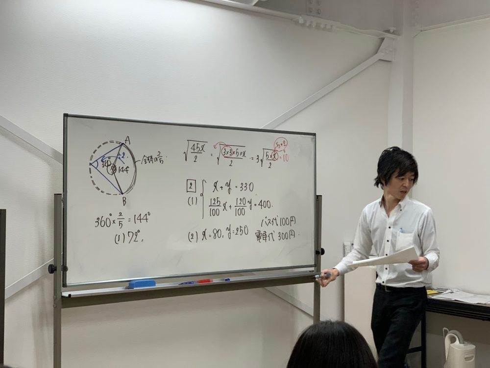 静岡県富士市・富士宮市 塾講師 募集情報